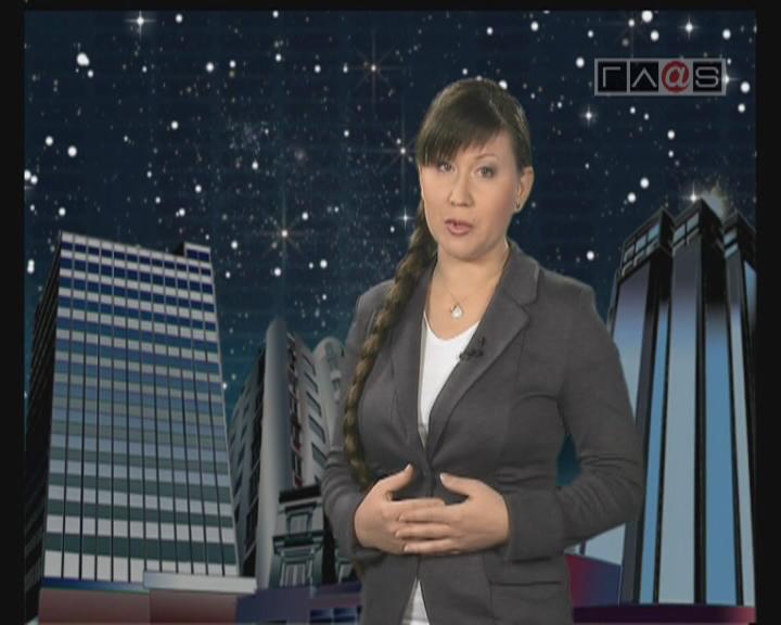 Лунный календарь на 23 марта 2011
