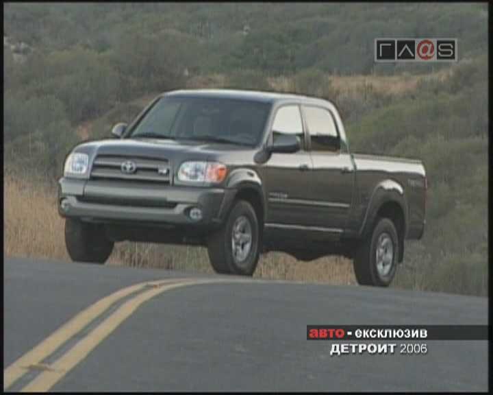 Toyota Sienna, Sequoia и Tundra Double Cab