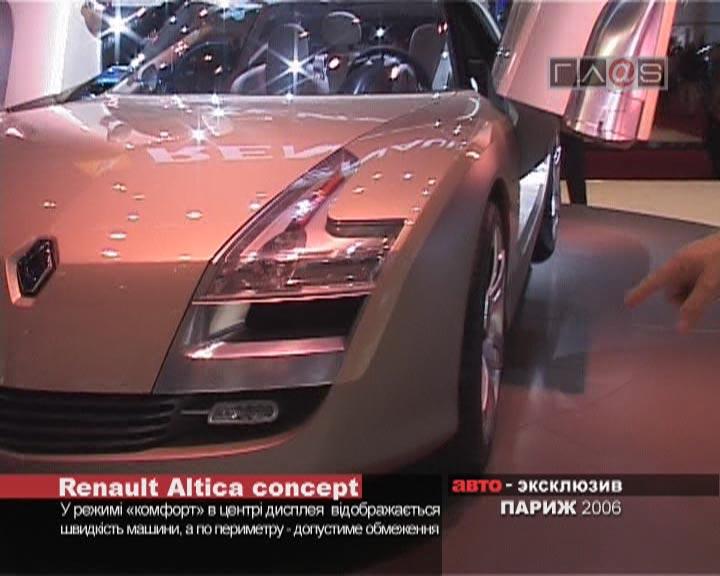 Mondial de l`Automobile 2006 // Renault