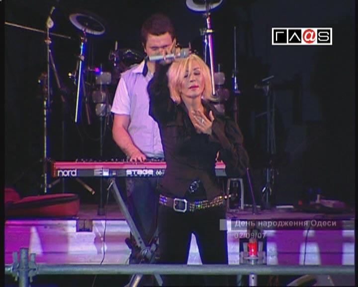 День рождения Одессы-2007. Ирина Билык