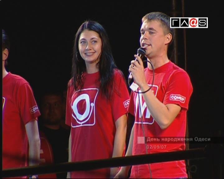День рождения Одессы-2007. Comedy Club