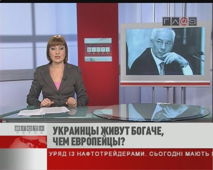ФЛЕШ-НОВОСТИ за 30 марта 2011