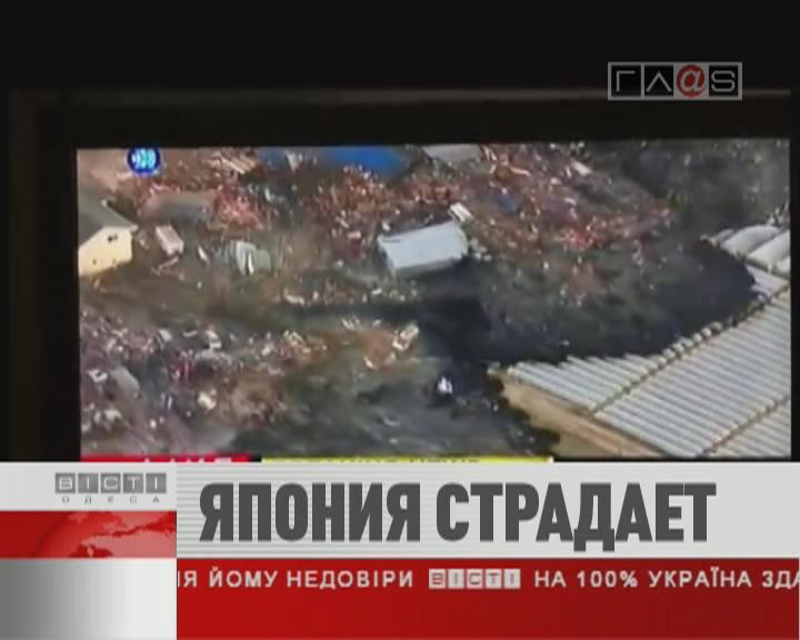 ФЛЕШ-НОВОСТИ за 11 марта 2011 г.