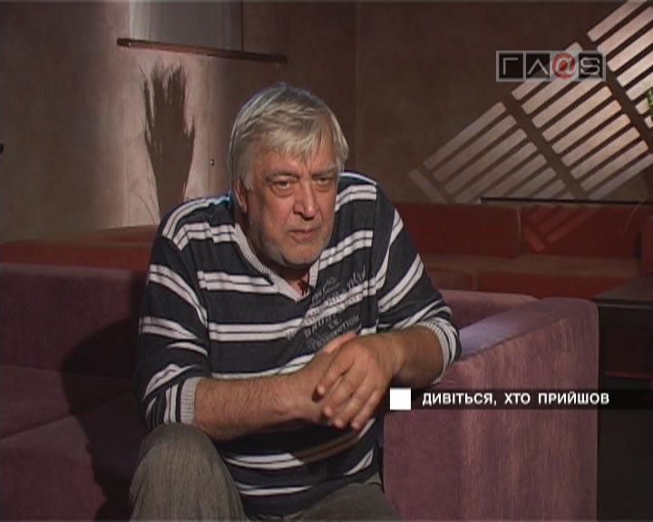 Александр Парра