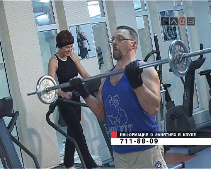 Фитнес в зрелом возрасте