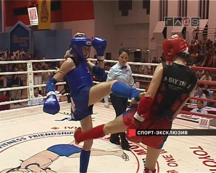 Чемпионат мира по таиландскому боксу 2006 //часть 1