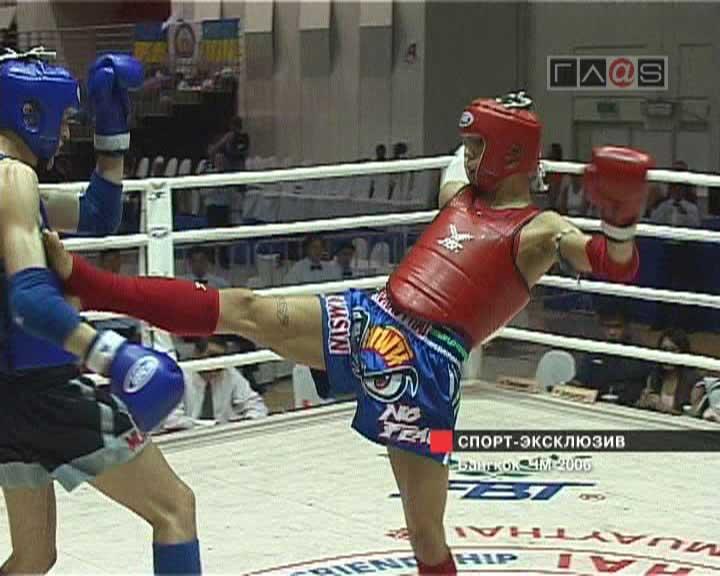 Чемпионат мира по таиландскому боксу 2006 //часть 2