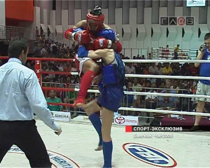 Чемпионат мира по таиландскому боксу 2006 //часть 3
