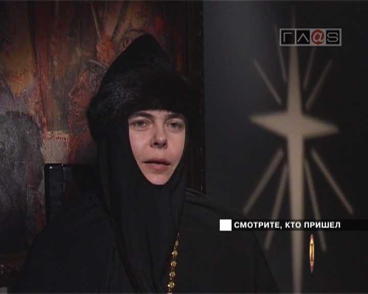 Игумения Серафима