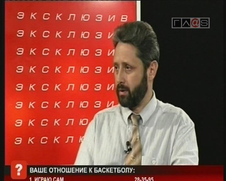 Александр Адольфович Прокопенко