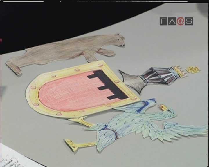 История возникновения гербов