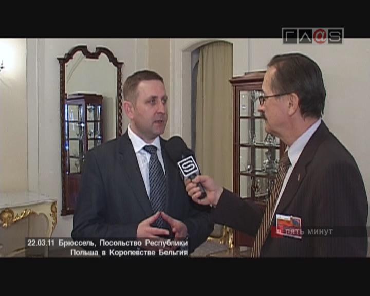 На связи — консул Генконсульства Республики Польша в Одессе Адам Адамчук.