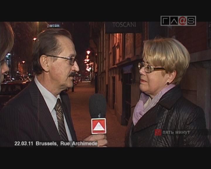 Интервью с Воеводой Лодзинского Воеводства Республики Польши Иолантой Хелмински.