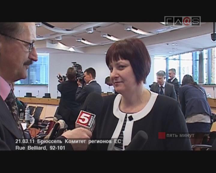 Журналистка TVP LODZ Televizia Polska, директор «Fundacja Rowne Szanse»Эвелина Галлас.