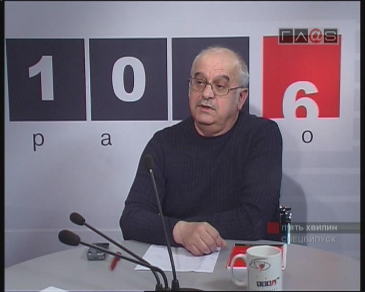 Леонид Александрович Гершберг. Руководитель Школы практического жизнетворчества.