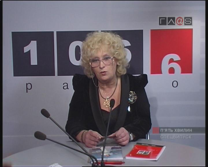 Ирина Ивановна Васенина-Корнеева. Центр Гармоничного Развития и Совершенствования Личности «Сознание единства» 19 апреля 2011