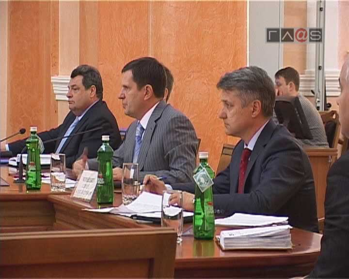 Первое заседание экономического совета