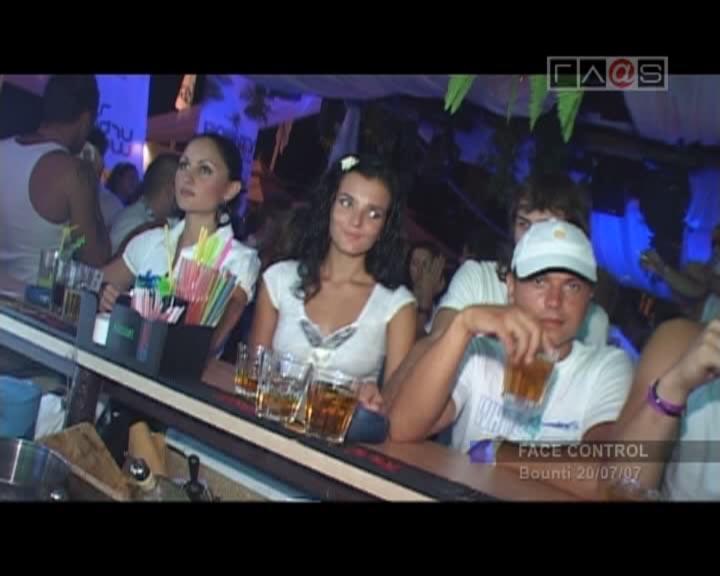 Одесский Казантип