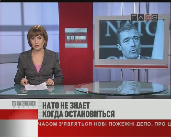ФЛЕШ-НОВОСТИ за 01 апреля 2011