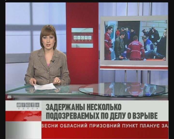 ФЛЕШ-НОВОСТИ за 12 апреля 2011