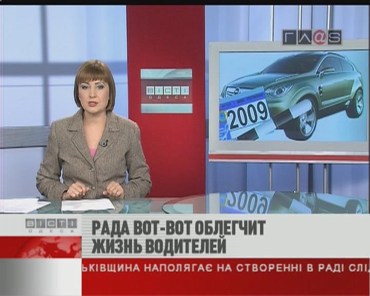 ФЛЕШ-НОВОСТИ за 19 апреля 2011