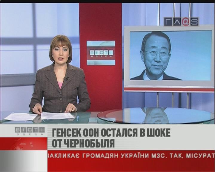 ФЛЕШ-НОВОСТИ за 21 апреля 2011