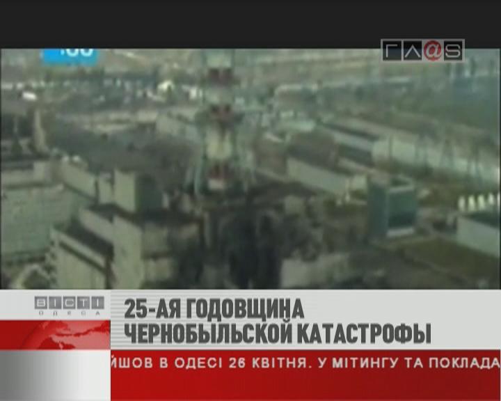 ФЛЕШ-НОВОСТИ за 26 апреля 2011