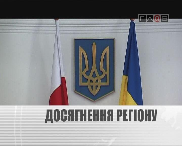 Cотрудничество двух государств!