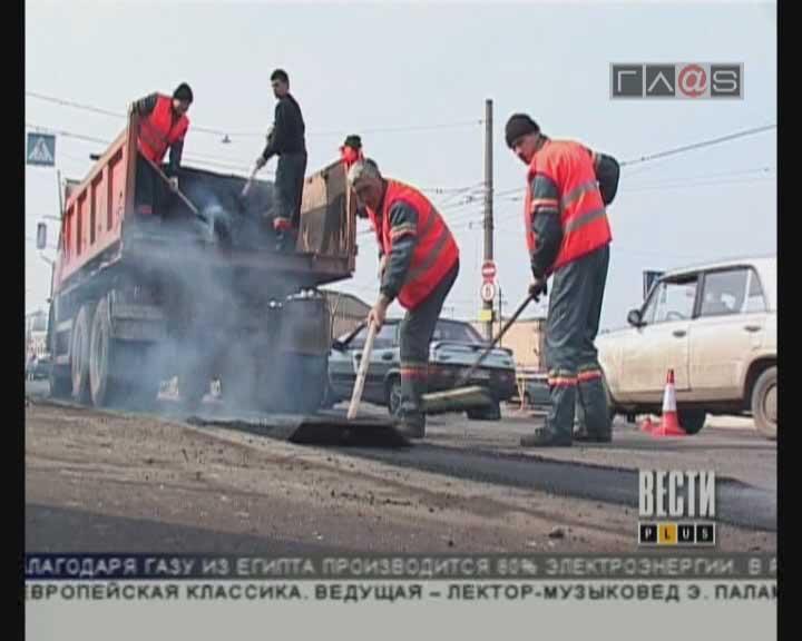 Список улиц, на которых 28 апреля будут выполняться ремонтные работы