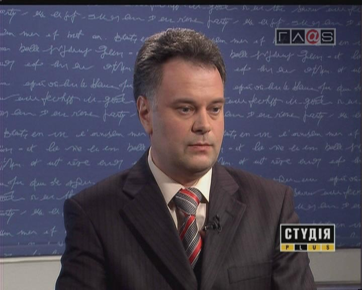 Константин Стрембицкий