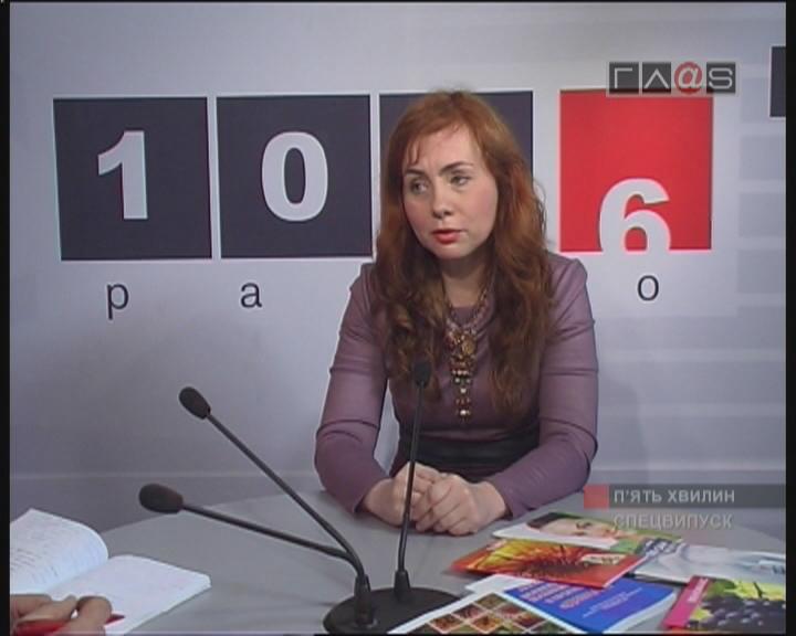 Валентина Николаевна Говорко, врач-невролог, психотерапевт