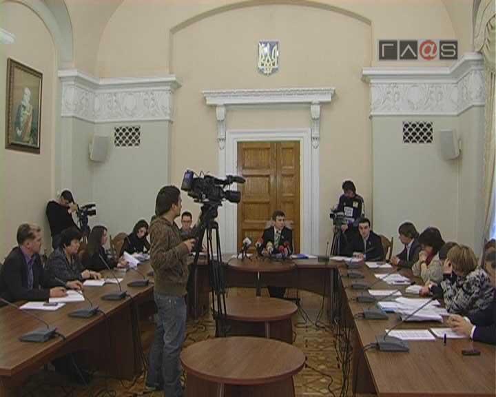 350 тысяч гривен на социальные проекты
