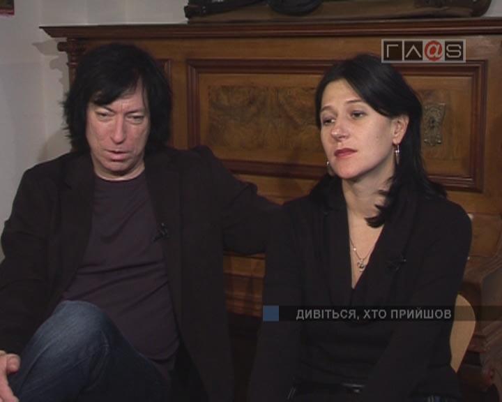 Галина Петрова и Максим Федотов
