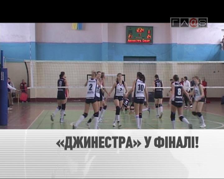 Одесская «Джинестра» в решающем матче победила «Северодончанку» со счетом 3:1