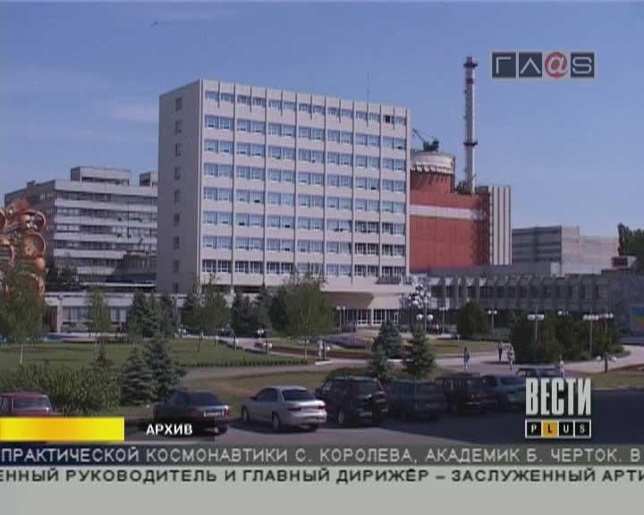 13-го апреля на Южно-Украинской АЭС зазвучат сирены