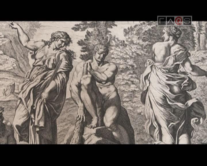 Символичная Часть Мира // Часть II