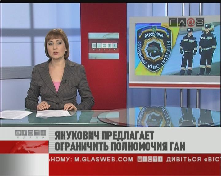 ФЛЕШ-НОВОСТИ за 14 апреля 2011