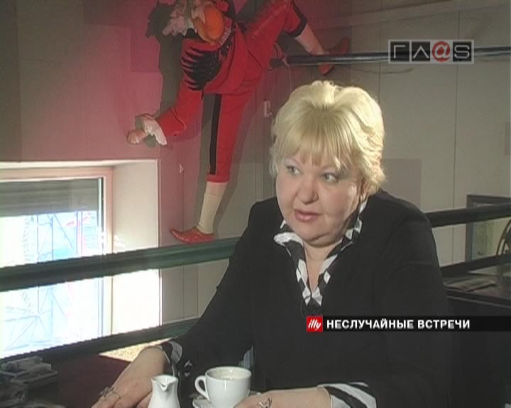 Ирина Токарчук