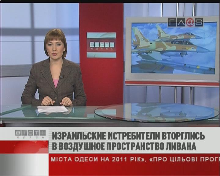 ФЛЕШ-НОВОСТИ за 15 апреля 2011
