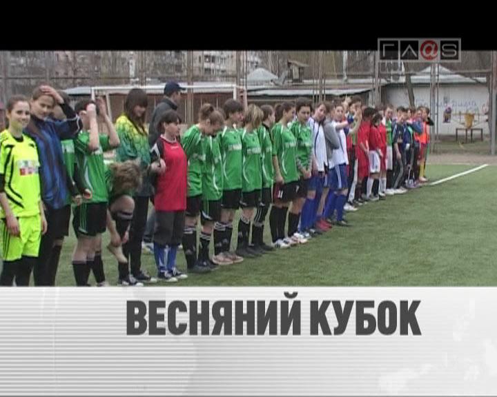 В субботу на стадионе «Атлетик» открылся женский турнир по футболу — Весенний Кубок Одессы 8х8