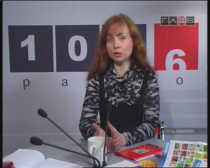 Валентина Николаевна Говорко,врач-невролог, психотерапевт