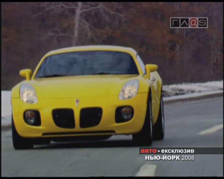New York Auto Show 2008 // Обзор