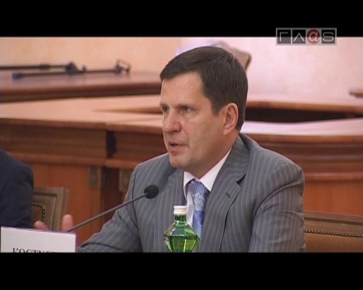 Экономический совет при Одесском городском голове