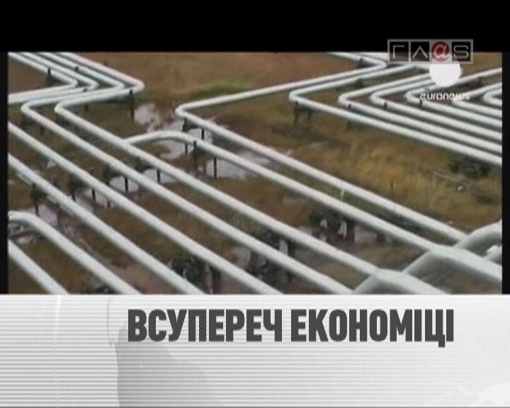 «Харьковские соглашения»