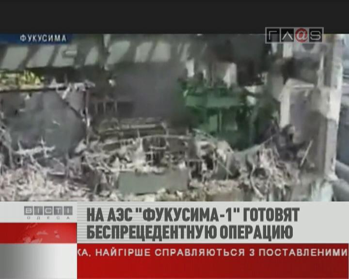 ФЛЕШ-НОВОСТИ за 27 апреля 2011