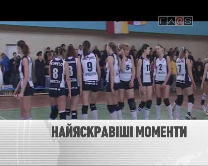 Поздравления одесских волейболисток