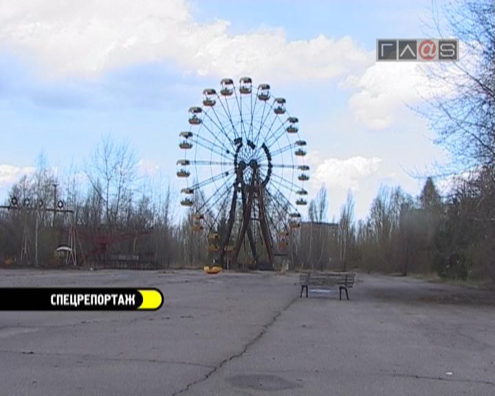 Чернобыльская зона отчуждения сегодня