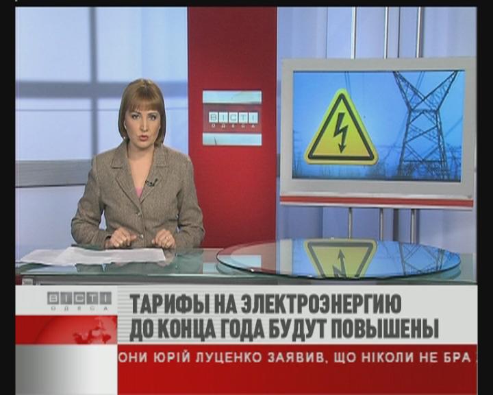 ФЛЕШ-НОВОСТИ за 28 апреля 2011
