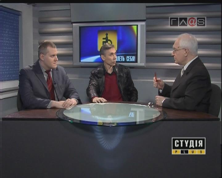 Олег Ивлев и Виталий Кольцов