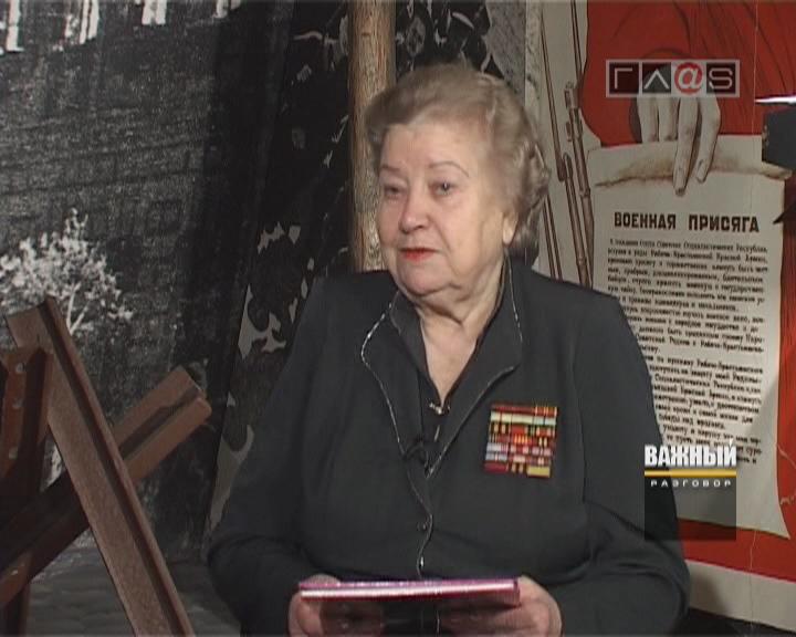 Валентина Лучинкина. Участница обороны Одессы и Севастополя.